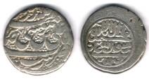 Ancient Coins -  Item #35287 Muhammad Hassan Khan Qajar (AH 1163-1172) Silver Rupi, Rasht mint 1171 AH (1758) SCARCE, KM 504, Album 2827, good VF,