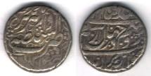 "Ancient Coins -   Item #35279 Agha Muhammad Khan Qajar (AH 1193-1211) Silver Riyal, Tabriz (AH 1212) posthumously type ""C"" VERY RARE+, Album 2844, KM #612,"