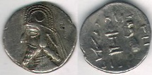 Ancient Coins - ITEM #47141 KINGS OF PERSIS, Darev II (Dara) CA. FIRST CENTURY BC AR drachm, ALRAM 564, TYLER-SMITH 4, Sear 6206