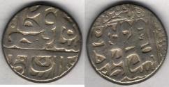 Ancient Coins - ITEM #35405 QAJAR (IRANIAN DYNASTY), FATH'ALI SHAH (AH 1212-1250), SCARCE SILVER RIYAL, QAZVIN mint قزوین , Date off flan, ALBUM 2874, KM #674 SCARCE