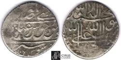 Ancient Coins - ITEM #32487 SAFAVID DYNASTY: Persian Kings: ABBAS II (AH 1052-1077) SILVER ABBASI, RARE Shushtar MINT, AH 1063 (AD 1652), ALBUM #2646 TYPE B, KM #169.1 (TYPE B1)