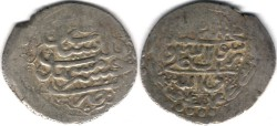 Ancient Coins -          Item #32238 Safavid (Iranian Dynasty) Shah Sultan Hussein (AH 1105-1135) silver Abbasi, Mashhad mint (scarce), AH1132 (AD1719), Album #2686, KM #291a (type E) SCARCE type.