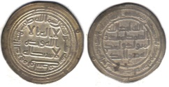 Ancient Coins - Item #13123 Umayyad (Medieval Islam), temp. al-Walid I (AH 86-96), silver Dirham, 93 AH (AD 712), Wasit mint Album 128, SEE ALL THE OTHER DATES FROM THE SAME MINT!!