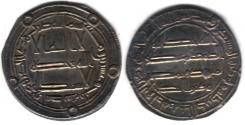 Ancient Coins - ITEM #13174 UMAYYAD (MEDIEVAL ISLAM), TEMP. HISHAM (AH 105-125), SILVER DIRHAM, 123 AH (AD 742), WASIT MINT ALBUM 137, NICE EXTRA FINE!!