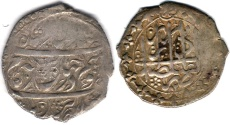 Ancient Coins - ITEM #34145, IRANIAN SILVER COIN, KARIM KHAN ZAND, ABBASI, TABRIZ (DATED 1182AH) TYPE C, KM #522, ALBUM 2800, VERY BROAD AND UNUSUAL FLAN
