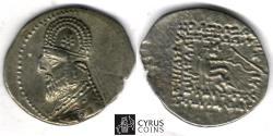 Ancient Coins - Item #19672, Parthia AR Orodes I (Sellwood/Shore), Mithradates III (Assar): (87-80 B.C), AR drachm, Sellwood #31.5, Shore 122, Ecbatana mint