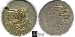 Ancient Coins - ITEM #32458 SAFAVID DYNASTY: MUHAMMAD KHUDABANDAH (AH 985-995) SILVER 2-SHAHI (muhammadi), Foman on Foman MINT, No Date, ALBUM #2624 WITH COUNTERMARK ON ruler's own Album 2620 VF