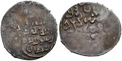 World Coins - ITEM #2914 TIMURID: TIMUR (TIMERLANE) AH 771-807, AR 2-dinars, Qumm ( قم ) mint (central Iran), ALBUM #23671, scarce type and rare mint! CRUDE STRIKE as usual for this mint.