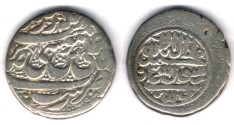 Ancient Coins -  Item #35287 Muhammad Hassan Khan Qajar (AH 1163-1172) Silver Rupi, Rasht mint 1171 AH (1758) SCARCE, KM 504, Album 2827, good VF,