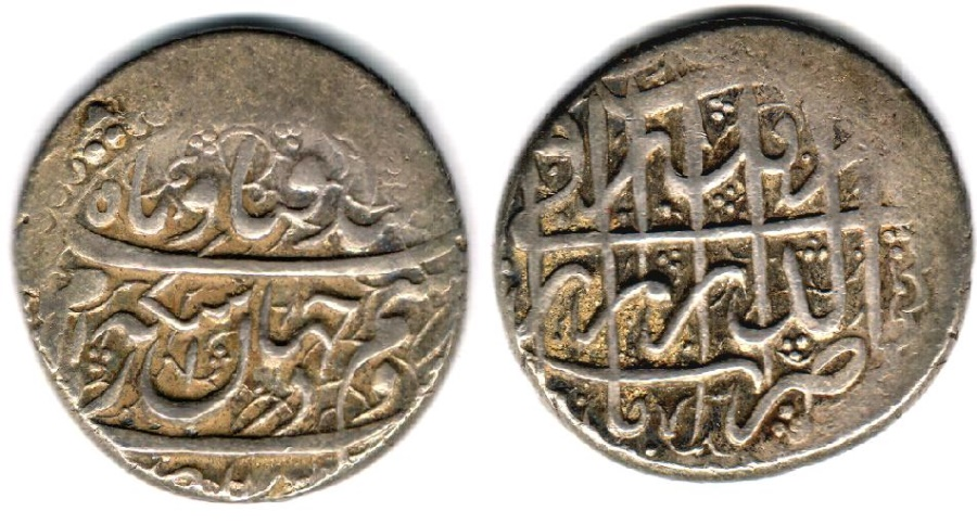 World Coins - ITEM #34109, IRANIAN SILVER COIN, KARIM KHAN ZAND, 2-ABBASI, MAZANDARAN MINT (NO DATE) TYPE C, KM #523, ALBUM 2796. SCARCE/RARE MINT. DO NOT MISS ON THIS ONE!!