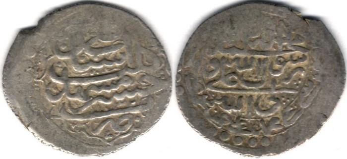 World Coins -          Item #32238 Safavid (Iranian Dynasty) Shah Sultan Hussein (AH 1105-1135) silver Abbasi, Mashhad mint (scarce), AH1132 (AD1719), Album #2686, KM #291a (type E) SCARCE type.
