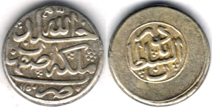 World Coins - ITEM #33129, NADIR (Nader) SHAH AFSHAR, 6-shahi AR silver coin, Isfahan MINT, AH 1150 (AD1737), Album 2747, KM 376 Impressive strike!!