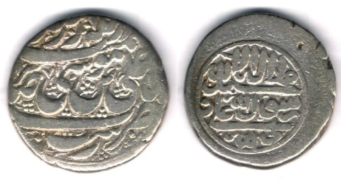 World Coins -  Item #35287 Muhammad Hassan Khan Qajar (AH 1163-1172) Silver Rupi, Rasht mint 1171 AH (1758) SCARCE, KM 504, Album 2827, good VF,