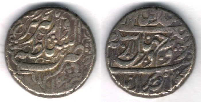 "World Coins -   Item #35279 Agha Muhammad Khan Qajar (AH 1193-1211) Silver Riyal, Tabriz (AH 1212) posthumously type ""C"" VERY RARE+, Album 2844, KM #612,"