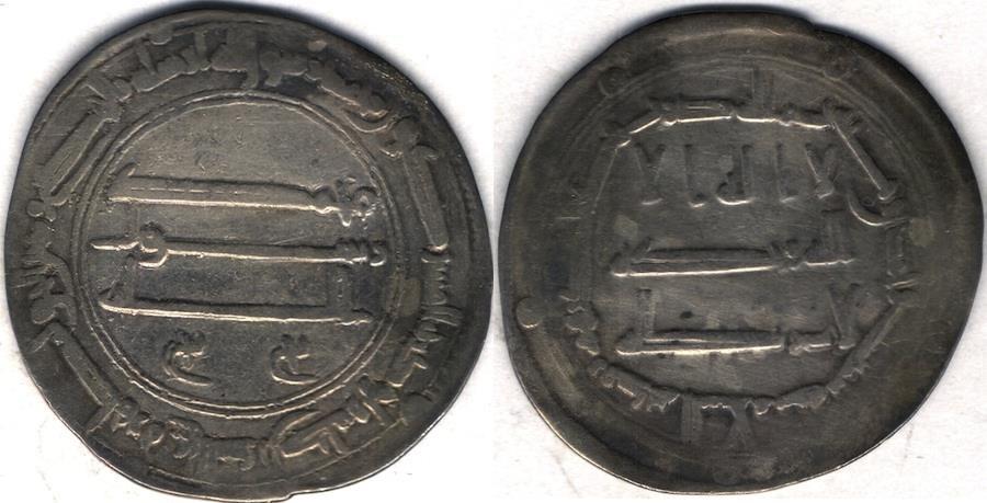 World Coins - ITEM #13155 ABBASID EMPIRE (MEDIEVAL ISLAM), TEMP. AL-MANSUR (AH 136-158), SILVER DIRHAM, 156AH, MADINA AL-SALAM (BAGHDAD) MINT, ALBUM #213.1, CLEAR AND nice STRIKE. VERY FINE