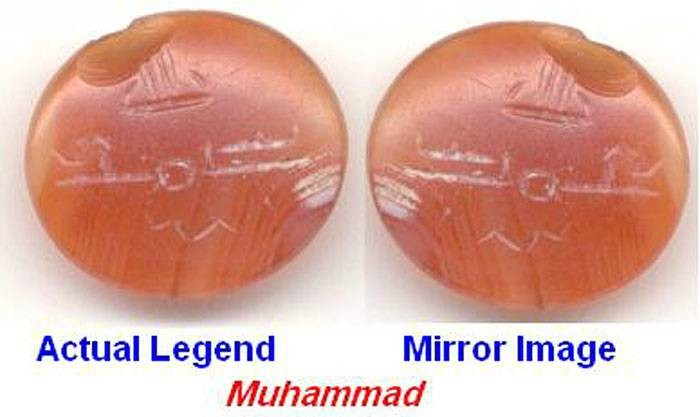 Ancient Coins - Sealstone agate oval shape in the name of MUHAMMAD scarce and collectible!!!!!!