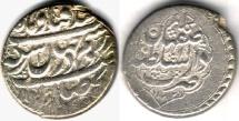 Ancient Coins - ITEM #3494, IRANIAN SILVER COIN, KARIM KHAN ZAND, 2-ABBASI, ISFAHAN (1182AH) TYPE C, KM #523, Album 2796
