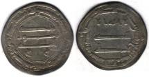 Ancient Coins - ITEM #13152 ABBASID EMPIRE (MEDIEVAL ISLAM), TEMP. AL-MANSUR (AH 136-158), SILVER DIRHAM, 154AH, MADINA AL-SALAM (BAGHDAD) MINT, ALBUM #213.1, CLEAR AND PLEASING STRIKE. VERY FINE