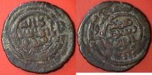 Ancient Coins - ITEM #13149, UMAYYAD COPPER COINAGE: ANONYMOUS, CA. 705-720, AE FALS , ILIYA (JERUSALEM), AE FALS, NO DATE, ALBUM 179, RARE