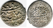 Ancient Coins - ITEM #34105, IRANIAN SILVER COIN, KARIM KHAN ZAND, 2-ABBASI, KIRMAN MINT (DATELESS) TYPE C, KM #523, ALBUM 2796. SCARCE MINT but still affordable!!