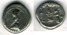 Ancient Coins - Item #4777 Kings of Persis, Darev II (Darius II) 100-1 BC AR ½ drachm, Alram 565 var., Tyler-Smith NC (2004) #19 RARE & UNUSUAL