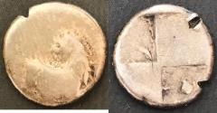 Ancient Coins - ITEM #1147 CHERRONESOS 400-350 BC AR hemidrachm, Thrace. Forepart of lion, head looking back/ Incuse, pellet over corn. SNG Machester 776 McClean 4082; RARE reverse,
