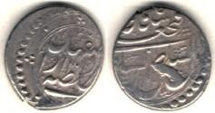 Ancient Coins -     Item #35335 Qajar (Iranian Dynasty), Fath'Ali Shah (AH 1212-1250), VERY RARE silver 1/3 Riyal, Isfahan Mint, 1247 AH, Album 2890/ KM#685 (type D)