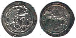 Ancient Coins - ITEM #20167 SASANIAN (ANCIENT Persia), KHUSRU (Anushirvan) I (AD 531-579), AR DRACHM, AR for ARmenia MINT?, YEAR 22 DATED (AD 553), SIMILAR TO SELLWOOD 54var., GOBL SN II/1 (G-195)