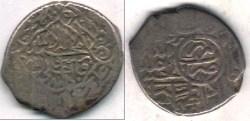 Ancient Coins - ITEM #32320 SAFAVID (IRANIAN DYNASTY) MUHAMMAD KHUDABANDAH (AH 985-995) SILVER 2-SHAHI, Tabriz MINT, DATED AH 987 , ALBUM #2620 TYPE B