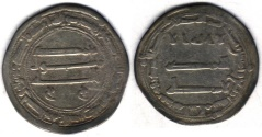 Ancient Coins - ITEM #13152 ABBASID EMPIRE (MEDIEVAL ISLAM), TEMP. AL-MANSUR (AH 136-158), SILVER DIRHAM, 154AH, MADINA AL-SALAM (BAGHDAD) MINT, ALBUM #213.1, CLEAR AND PLEASING STRIKE. VERY FINE