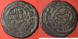 Ancient Coins - ITEM #13149, UMAYYAD COPPER COINAGE: ANONYMOUS, CA. 705-720, AE FALS , ILIYA (JERUSALEM), AE FALS, NO DATE, ALBUM 179, RARE