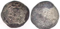 Ancient Coins - ITEM #20183 SASANIAN (ANCIENT Persia), KHUSRU (PARVIZ) II (AD 591-628), AR DRACHM, NISH for NISHABUR, regnal year 35? DATED AD 626, GÖBL SN II/3 (G-216), SCARCE MINT