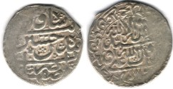 Ancient Coins -          Item #32237 Safavid (Iranian Dynasty) Shah Sultan Hussein (AH 1105-1135) silver Abbasi, Isfahan mint, AH1133 (AD1720), Album #2687 Siege Coin
