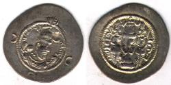 Ancient Coins - ITEM #20168, SASANIAN (ANCIENT Persia), KHUSRU (Anushirvan) I (AD 531-579), AR DRACHM, NYHC FOR Nishapur MINT, YEAR 25 DATED (AD 556), SIMILAR TO SELLWOOD 54, GOBL SN II/1 (G-195)