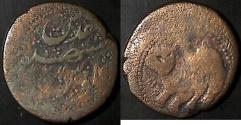 Ancient Coins - ITEM #4551, PERSIAN CIVIC COPPER COIN, AE FALUS, AH1218, MINTED IN Mashhad مشهد مقدس , Lion/CUB left, ALBUM 3249, Zeno 116082