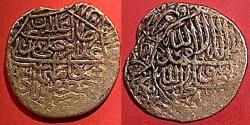 Ancient Coins - Item #32326, Safavids (Iranian Dynasty) Shah Tahmasp I (AH 930-984) GOLD 1/2 Mithqal 1/2 Ashrafi) Ja'farabad جعفراباد mint, AH978 (AH 1568), Album N2593 (SCARCE/RARE) VERY FINE
