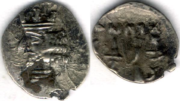 Ancient Coins - Item #4795 Kings of Persis, Artaxerxes II (Ardashir) ca. 2nd half of first century BC AR OBOL, Alram 572, Tyler-Smith NC (2004), #96, NICE TONING!! SCARCE