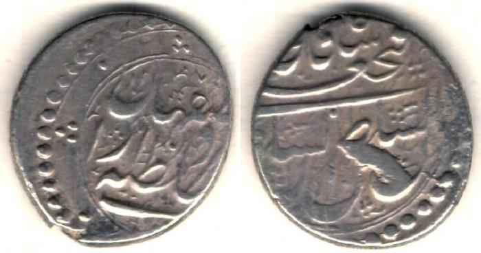 World Coins -     Item #35335 Qajar (Iranian Dynasty), Fath'Ali Shah (AH 1212-1250), VERY RARE silver 1/3 Riyal, Isfahan Mint, 1247 AH, Album 2890/ KM#685 (type D)