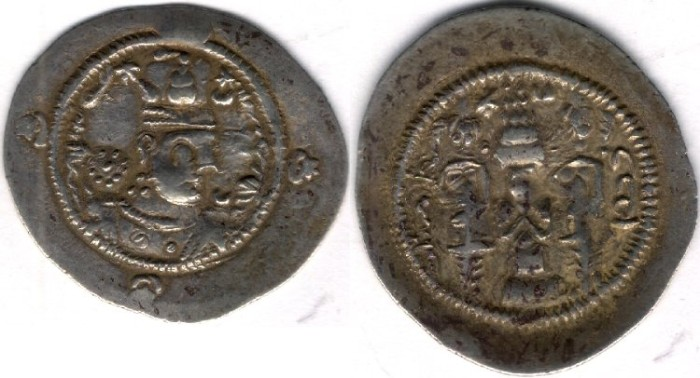 Ancient Coins -   Item #2090 Sasanian, Hormizd IV (Hurmuz), AD 579-590, AR drachm, ST mint for Istakhr, dated AD 586, Gobl SN I/1