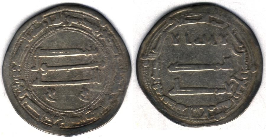 World Coins - ITEM #13152 ABBASID EMPIRE (MEDIEVAL ISLAM), TEMP. AL-MANSUR (AH 136-158), SILVER DIRHAM, 154AH, MADINA AL-SALAM (BAGHDAD) MINT, ALBUM #213.1, CLEAR AND PLEASING STRIKE. VERY FINE