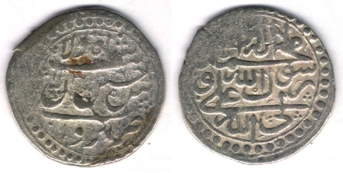 World Coins - Item #32187 Safavid (Persian Dynasty) Sultan Hussein (AH 1105-1135) silver Abbasi, Iravan mint (Armenia)  AH 1131 (AD 1718). KM 282, Album 2683 (type D) SCARCE mint