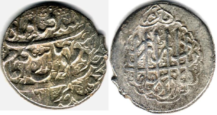 World Coins - ITEM #34105, IRANIAN SILVER COIN, KARIM KHAN ZAND, 2-ABBASI, KIRMAN MINT (DATELESS) TYPE C, KM #523, ALBUM 2796. SCARCE MINT but still affordable!!