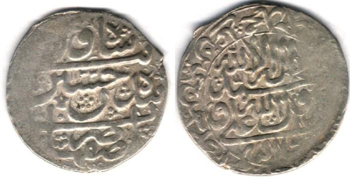 World Coins -          Item #32237 Safavid (Iranian Dynasty) Shah Sultan Hussein (AH 1105-1135) silver Abbasi, Isfahan mint, AH1133 (AD1720), Album #2687 Siege Coin