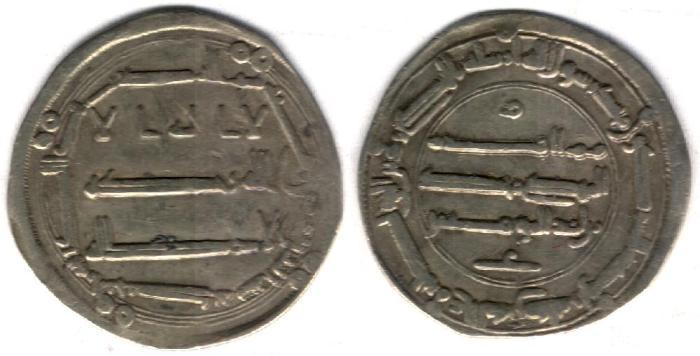 World Coins - Item #13102 Abbasid Empire (Medieval Islam), temp. al-Mansur (AH 136-158), Silver dirham, 152AH, al-Muhammadiya (Reyy near Tehran, Iran) mint, Album #213.2