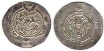 Ancient Coins - ITEM #5159, IRANIAN SILVER COIN, ABBASID GOVERNORS OF TABARISTEN, JARIR, 1/2 DIRHAM, (PYE 135/170AH/AD786) ALBUM #63 (RARE)