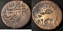 Ancient Coins - ITEM #4545, PERSIAN CIVIC COPPER COIN, SAFAVID AE FALUS, DATED 1134 AH (AD1721), MINTED IN KIRMAN کرمان, LION WALKING RIGHT, SCARCE/ RARE, ALBUM 3245.