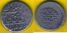 Ancient Coins -    Item #35309 Muhammad Hassan Khan Qajar (AH 1163-1172) Silver Rupi, Isfahan (very rare) mint AH1171 Album 2827, The Head of Qajar Family.