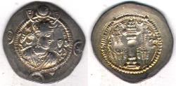 Ancient Coins - Item #20126 Sasanian, Kavad I, second reign (AD 498-531), AR drachm, KR (for Kirman) mint, year 27 Göbl SN III/2 (#190) Sellwood's SC 52var. nice strike