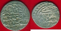 Ancient Coins - Item #3159 Timurid (Iran) Shahrukh (AH 807-850) AR tanka, abu Ishaq (Kazerun) mint 829AH, Album 2405