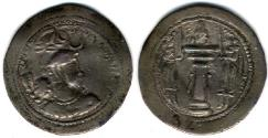 Ancient Coins - ITEM #20161 SASANIAN KINGS OF PERSIA. Yazdigerd I. 399-420 AD. AR DRACHM, NO MINT. not DATED, GÖBL I/1 (G. 147); SELLWOOD SC #41 GOOD VF